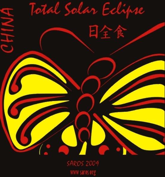 Total Eclipse - Pulsar Glitch / Free Lemonade (Remix)